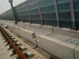 通化公路路边屏障安装固定重力砂浆厂家