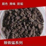45%含量天然优质锰砂,饮用水除铁除锰过滤锰砂滤料