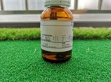 全氟碳溶剂HT-3100, 合成稀释剂HT-3200