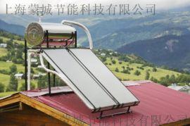 一体平板太阳能热水器 上海交谷太阳能热水器