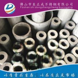 佛山316L不锈钢圆管,316L不锈钢流体管