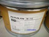 耐腐蚀PTFE四氟板 模压 车削特氟龙板