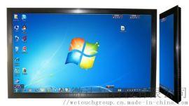 32寸觸摸一體機 智慧觸控電腦 電容觸摸顯示屏