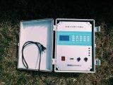 LB-ZXF在线式粉尘检测仪青岛路博