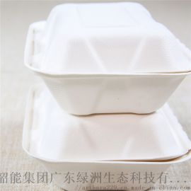 绿洲饭盒可降解850ml竹浆环保餐具烧烤打包盒