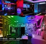 KTV景观装饰灯条DMX512幻彩灯条灯带