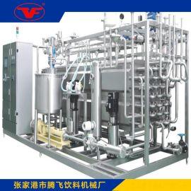 厂家直销碳酸饮料混合机现货供应