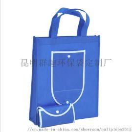 昆明促销用品-无纺布广告手提袋定做