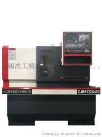 沈工精机CJK6132高精密全自动数控机床