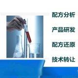 手機玻璃清洗劑配方還原成分檢測
