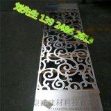 大楼幕墙定制雕花铝单板