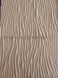 波浪板厂家定制酒店公司前台形象墙装饰板波浪板