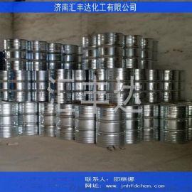 异丙醇 国标2-丙醇厂家直销