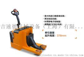 上海吉速德专业生销售步行式电动牵引车