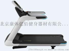 天津河西區必確器材專賣店 體驗跑步機TRM835