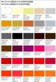 彩色貼膜(3M3630)