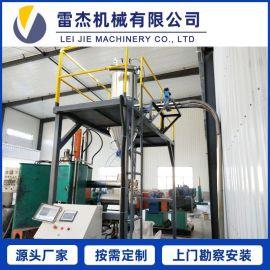 粉体自动计量称重输送系统,计量供料系统