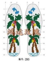 十字绣针孔鞋垫(293)
