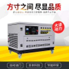 低噪音10kw汽油发电机报价