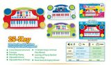 玩具電子琴(SS221)