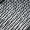 太平洋品牌OPGW 90截面 12 24 36芯 光纤复合架空地线 厂家直销