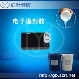 液体硅胶厂家供应线路板电子灌封胶电路板密封胶