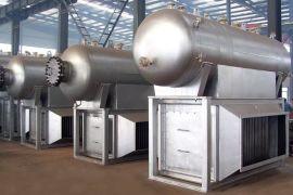热管式蒸汽发生器