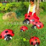 樹脂纖維玻璃鋼七星瓢蟲雕塑昆蟲雕塑批發 戶外園林景觀雕塑