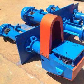 150SV-SP 液下渣浆泵双管耐磨渣浆泵价格