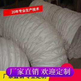 除尘布袋工业脉冲除尘器配件笼骨架滤袋常温集收尘涤纶针刺毡定做