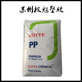韩国乐天化学/PP/J-580S/注塑级/透明级/高光泽/高流动/薄壁制品