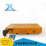 搬運金屬材料無軌膠輪車定制電動遙控360°轉彎蓄電池無軌道平車