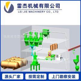 全自动计量配混系统 称重计量系统,计量供料系统