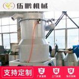 塑料乾燥機熱風乾燥機烘乾機烘乾料斗烘箱注塑機用乾燥機廠家