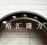 高清实拍 NSK B67-1 深沟球轴承 867-1 原装正品 67*92*13mm