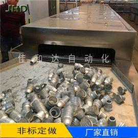 燈杯清洗機 衝壓鋁件除油燈杯清洗機