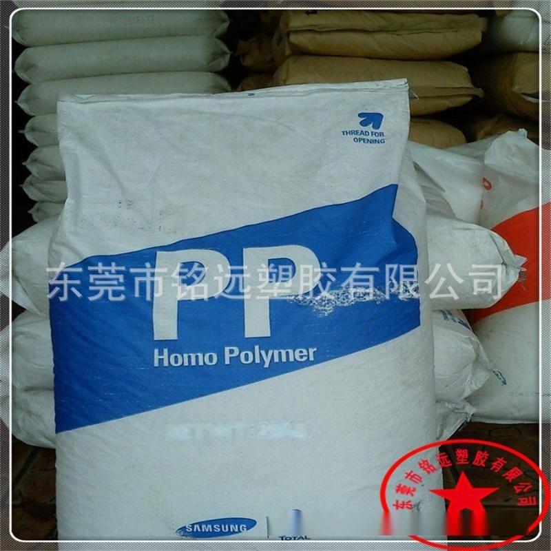 低熔指PP 透明聚丙烯 HI828 高粘度PP