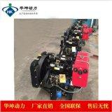 生產出口品質雙缸20kw柴油機帶皮帶輪作爲固定動力低油耗