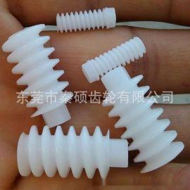 M1.0塑胶蜗杆 耐磨损低噪音价格优 东莞市秦硕齿轮现货供应