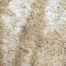 無粉塵兒童娛樂海沙圓粒沙 20-40目養生沙