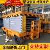 現貨銷售 移動式升降機 電動液壓 操作簡捷 可手動 支持線上交易