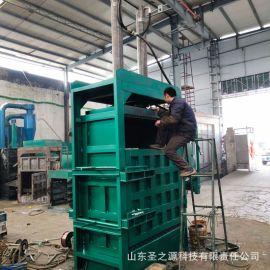 玉米芯废纸箱打包机 全自动打包机 立式液压打包机