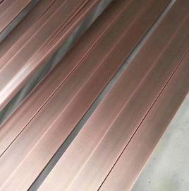 玉林售樓中心亞光拉絲古銅包邊線加工 U型線槽定做