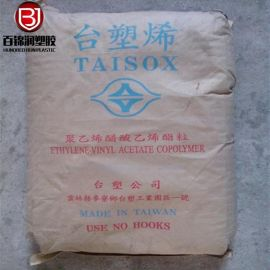 EVA台湾塑胶7350M发泡级 抗化学性VA=18%用于吸震材料 PEVA胶布