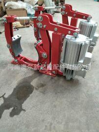 河南电力液  动器厂家   制动器刹车片