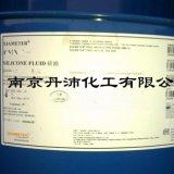 供应道康宁PMX-200二甲基硅油1000cs