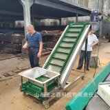 供应不锈钢网带输送机 粮食皮带输送机 皮带转弯输送机