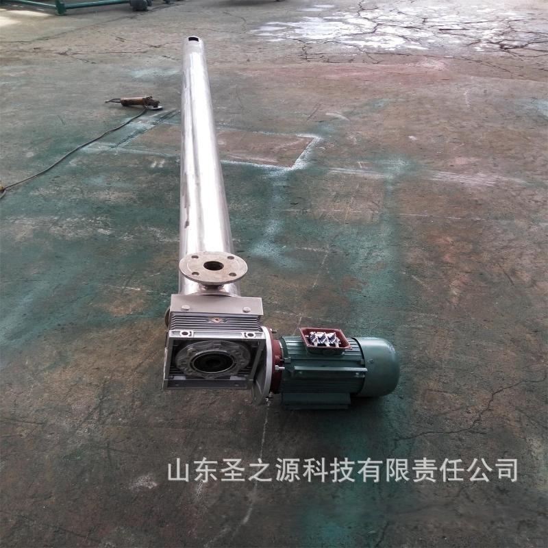 蛟龙输送机厂家 混泥土螺旋输送机 不锈钢ls螺旋输送机