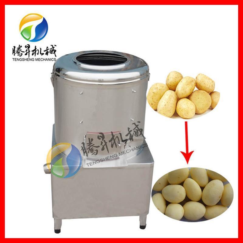 土豆剥皮机 商用土豆清洗脱皮机 滚筒式脱皮效果好