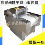 切鸡块机 带式 厂家直销全不锈钢材质 可定制 多功能剁切鸡块机